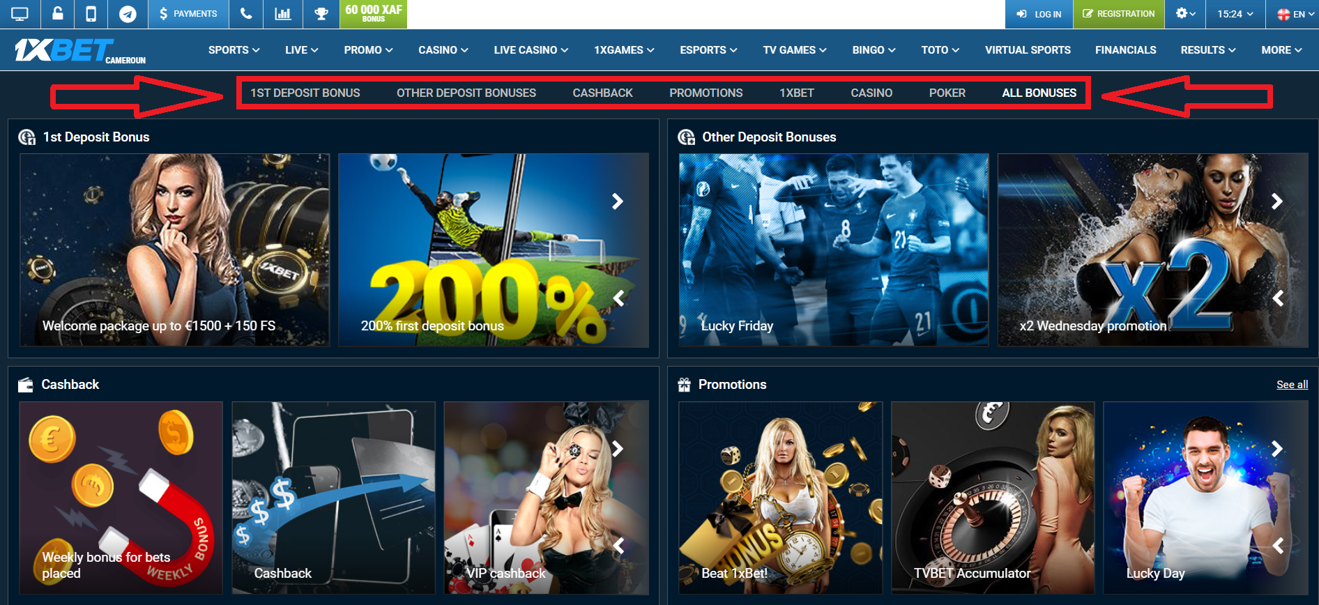 Features of the coupon code from the 1xBet company