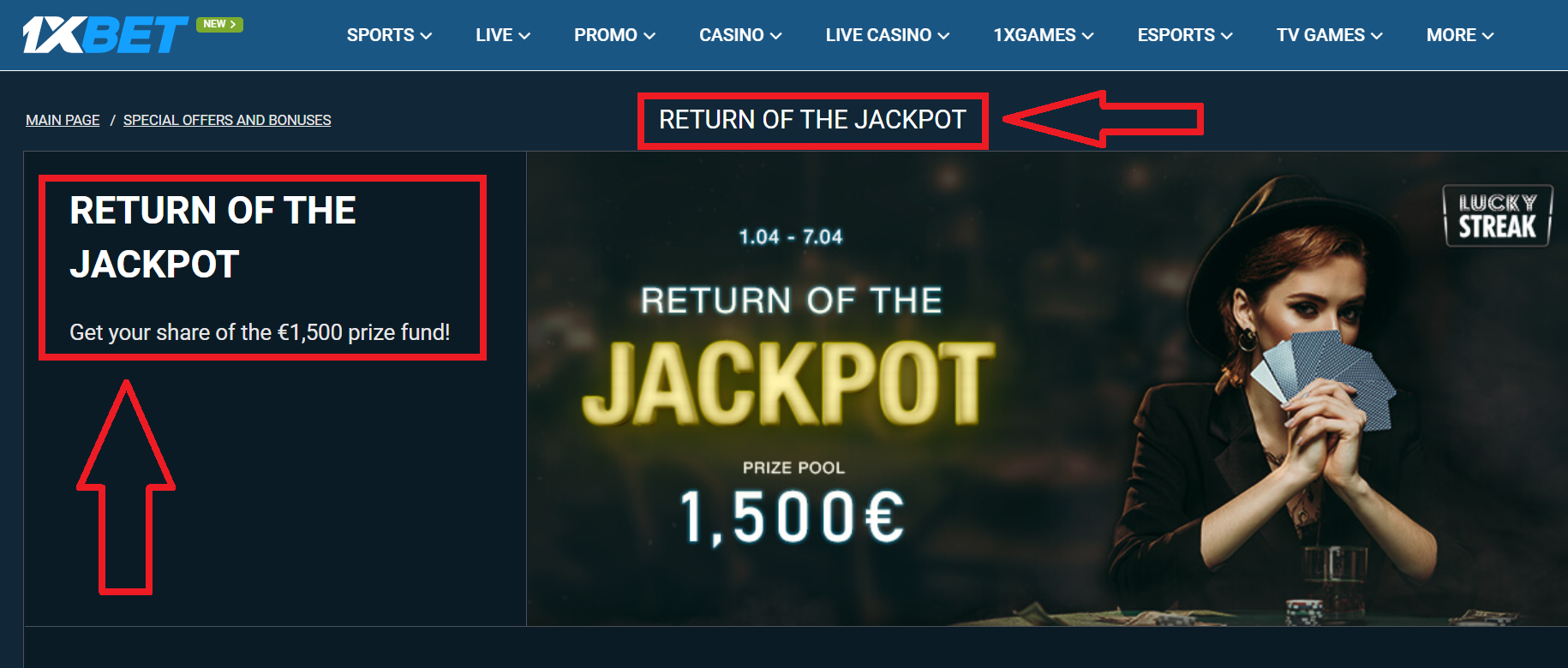 How to use a bonus code on the 1xBet site